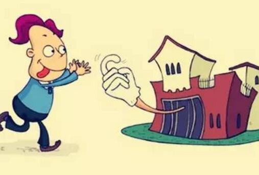 贷款买房多少年最划算还是需要根据个人情况来定!