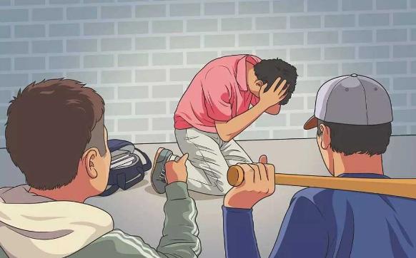 校园霸凌屡禁不止 教你用法律知识保护自己的权利