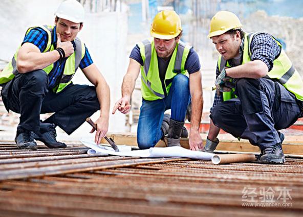 二级建造师工程师证书招聘图片