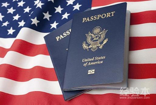 美國留學容易嗎