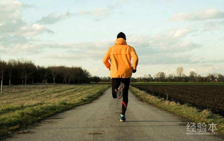 每天坚持跑步减肥的正确方法