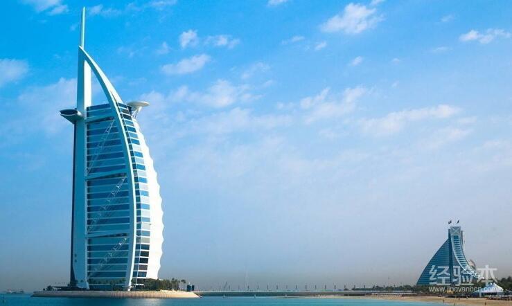 迪拜住哪里方便