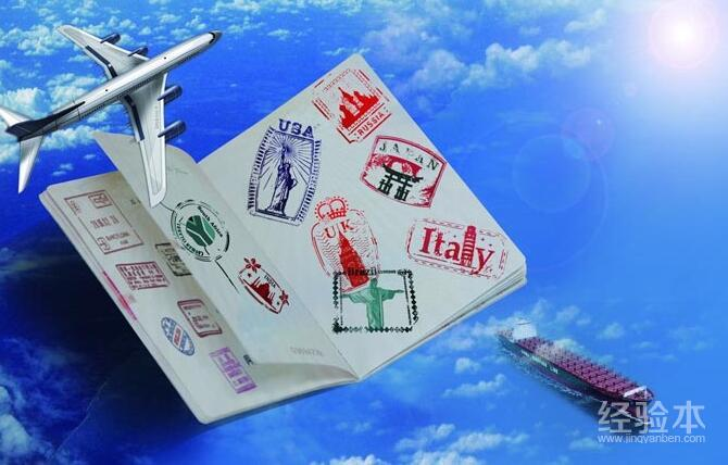 北京市公安局出入境_跟团出国旅游需要护照吗 -旅游经验本