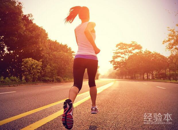 每天跑五公里主要瘦哪里