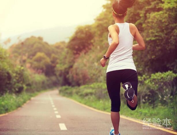 每天跑五公里减肥的方法