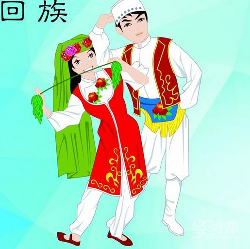 回族的传统节日 这些传统节日最有回族味