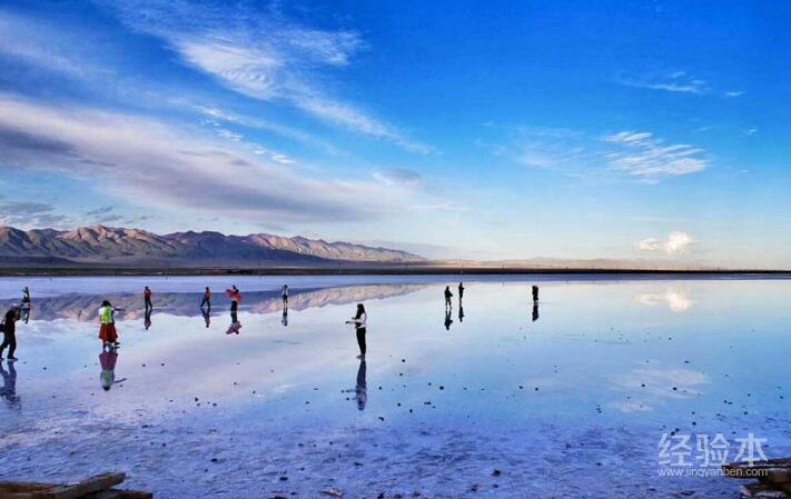 青海湖到茶卡盐湖怎么去