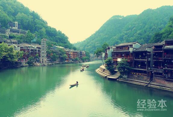赣州到湖南凤凰古城高铁图片