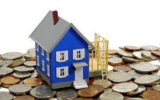 home improvement loans