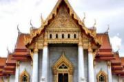 去泰国旅游要多少钱