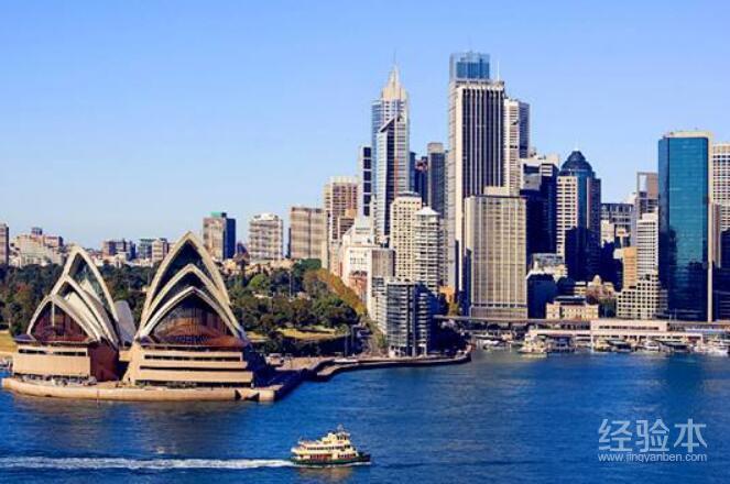 澳大利亚旅游签证材料