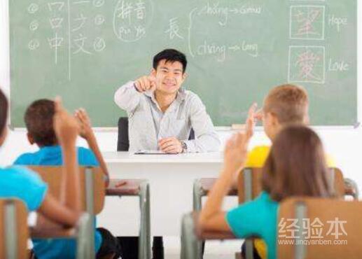 教師資格證面試什么時候報名