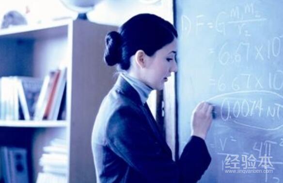 教師資格證筆記成績保留多久