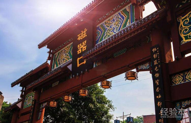 重庆冬天温度是多少