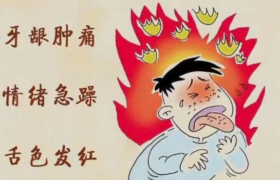 上火中醫怎么解釋 實火虛火有什么癥狀