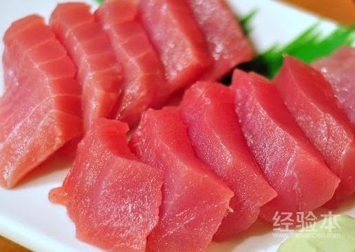 吃海鱼对身体有什么好处 海鱼怎么挑选