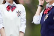 韓國大學留學怎么解決